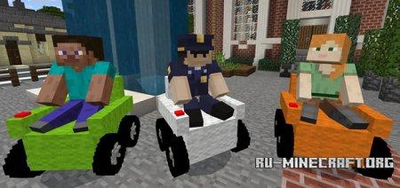 Скачать Sofa Car для Minecraft PE 1.5
