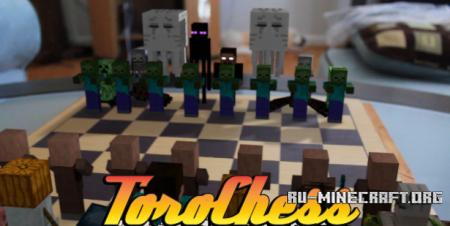 Скачать ToroChess для Minecraft 1.12.2