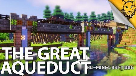 Скачать Aqueducts для Minecraft 1.12.2