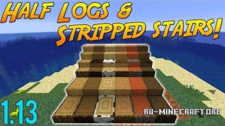 Скачать Half Logs для Minecraft 1.13