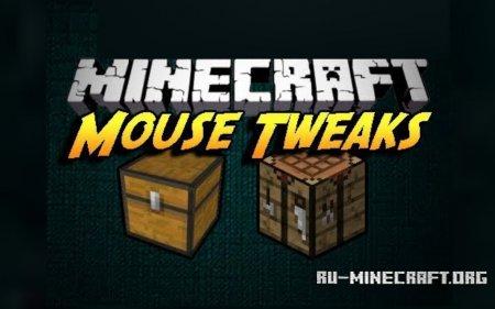 Скачать Mouse Tweaks для Minecraft 1.13