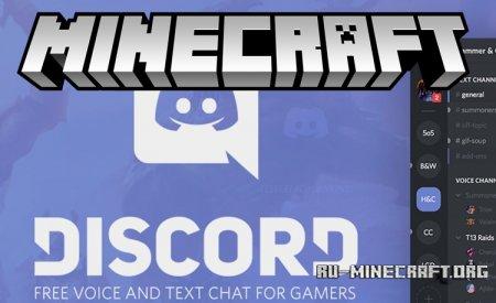 Скачать CraftPresence для Minecraft 1.13