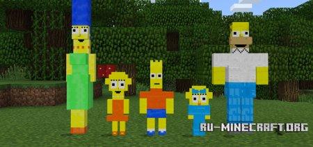 Скачать The Simpsons для Minecraft PE 1.5