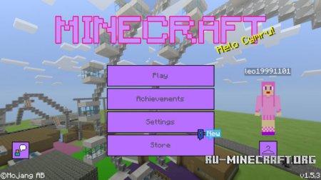 Скачать Clear Simple [16x16] для Minecraft PE 1.5
