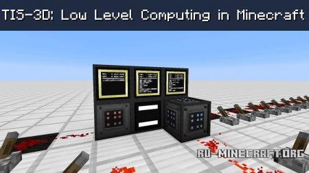 Скачать Tis-3D для Minecraft 1.13