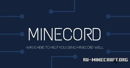 Скачать Minecord для Minecraft 1.13