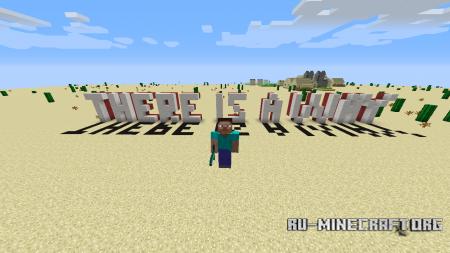 Скачать There Is A Way для Minecraft