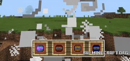 Скачать Throwing TNT & Dynamite для Minecraft PE 1.5