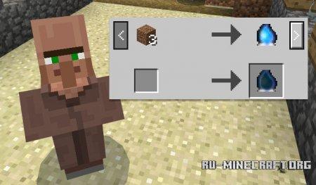 Скачать Items From Mods для Minecraft PE 1.5
