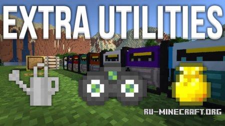 Скачать Extra Utilities для Minecraft 1.12.2