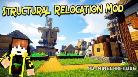 Скачать Structural Relocation для Minecraft 1.12.2