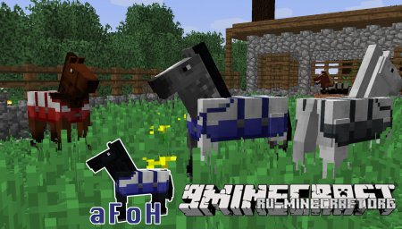 Скачать A Fistful Of Hay для Minecraft 1.12.2