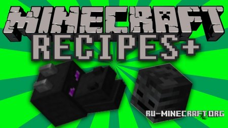 Скачать Recipes Plus для Minecraft 1.12.2