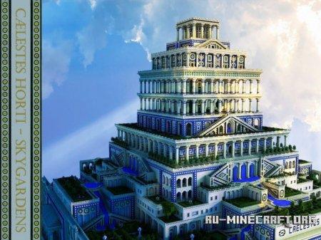 Скачать Caelestes Horti для Minecraft