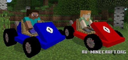 Скачать Kart для Minecraft PE 1.5