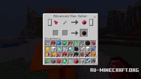 Скачать AdvancedMC для Minecraft PE 1.4