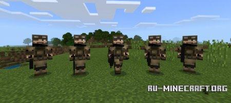 Скачать Soldiers для Minecraft PE 1.5