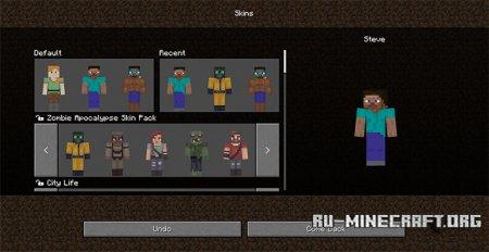 Скачать UIPack Classic для Minecraft PE 1.5