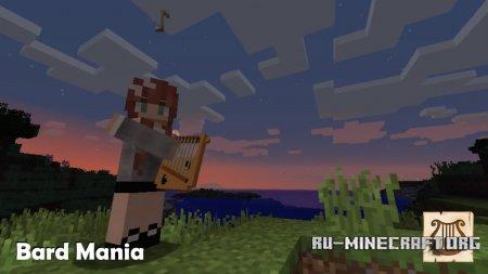 Скачать Bard Mania для Minecaft 1.12.2