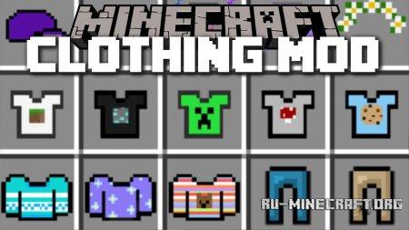 Скачать Costumes для Minecraft 1.12
