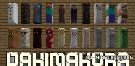 Скачать Dakimakura для Minecraft 1.12.2