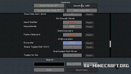 Скачать All the Mods Tweaks для Minecraft 1.12.2