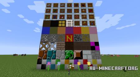 Скачать NiftyBlocks для Minecraft 1.12.2