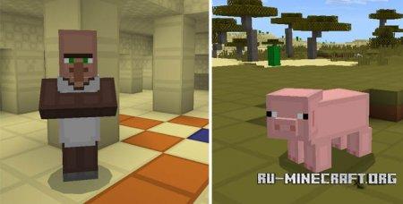 Скачать 3t3-Simple [16x16] для Minecraft PE 1.5