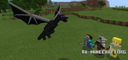 Скачать Baby Ender Dragons для Minecraft PE 1.5