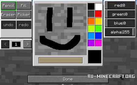 Скачать MC Paint для Minecraft 1.12.2