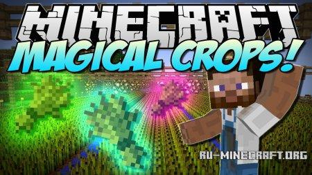 Скачать Magical Crops для Minecraft 1.12.2
