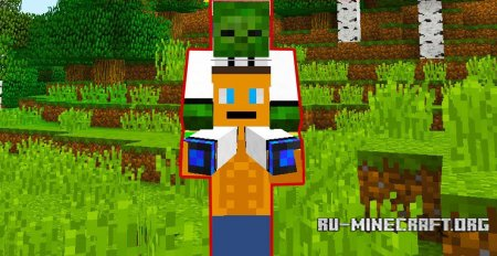 Скачать Rideable John Cena для Minecraft 1.12.2