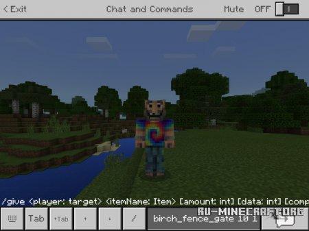 Скачать Autocompletion для Minecraft PE 1.6