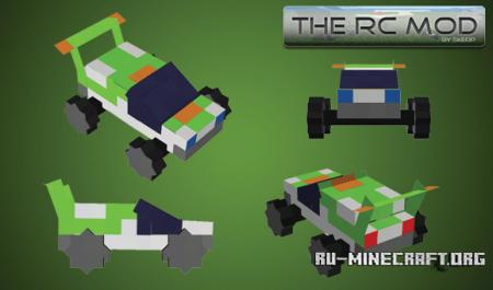 Скачать The RC для Minecraft 1.12.2