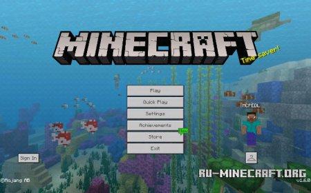 Скачать Organized Settings для Minecraft PE 1.6