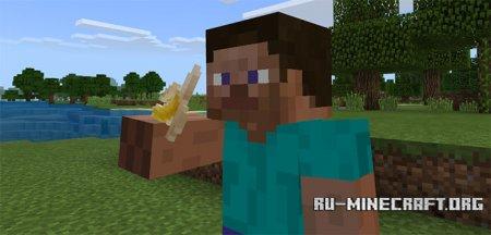 Скачать More Fruit для Minecraft PE 1.5