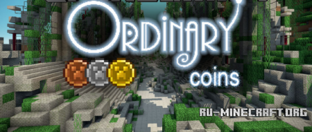 Скачать Ordinary Coins для Minecraft 1.12.2