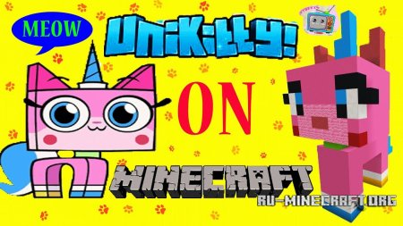 Скачать Unikitty Mobs & OP Armor для Minecraft 1.12.2