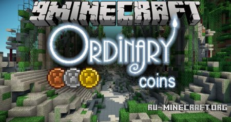 Скачать Ordinary Coins для Minecraft 1.10.2