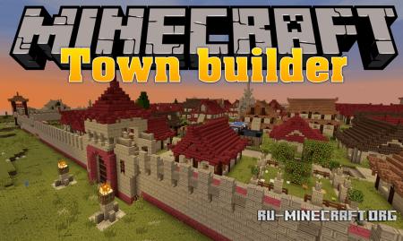 Скачать Town Builder для Minecraft 1.10.2