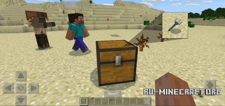Скачать Lucky Chests для Minecraft PE 1.6