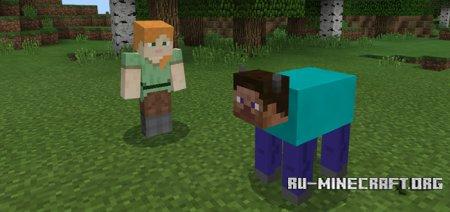 Скачать Steve Cow для Minecraft PE 1.5