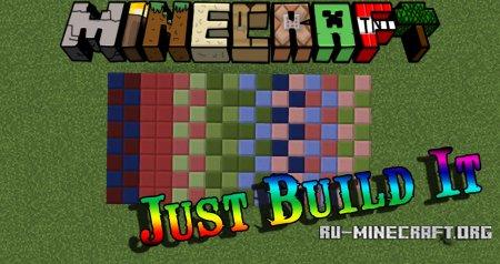 Скачать Just Build It для Minecraft 1.11.2