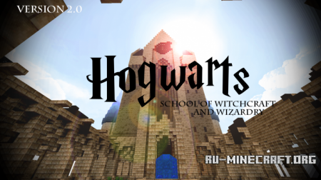 Скачать Hogwarts - by Crixdello для Minecraft