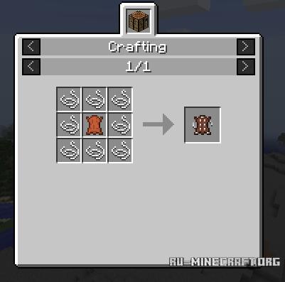 Скачать Adventure Bags для Minecraft 1.12