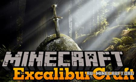 Скачать ExcaliburCraft для Minecraft 1.10.2