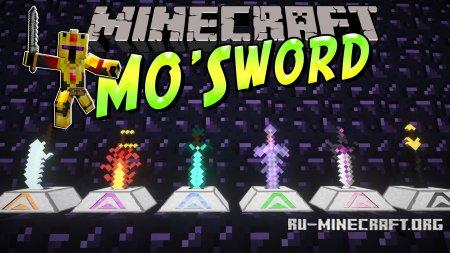 Скачать Mo'Swords для Minecraft 1.12