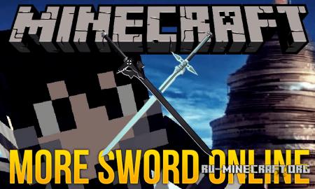 Скачать MoreSwordOnline для Minecraft 1.11.2