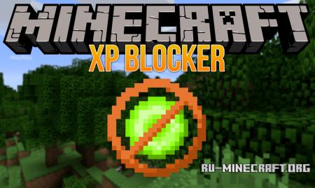 Скачать XP Blocker для Minecraft 1.11.2