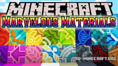 Скачать Marvelous Materials для Minecraft 1.12